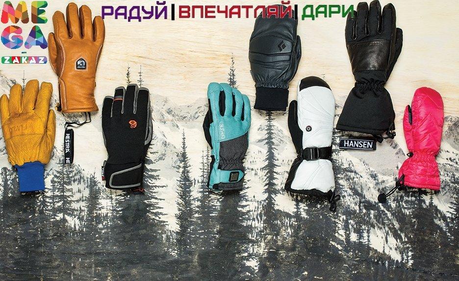 http://mega-zakaz.com.ua/images/upload/горнолыжные%20перчатки%20(лыжные%20перчатки).jpg