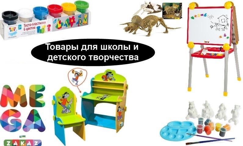 http://mega-zakaz.com.ua/images/upload/интерактивные%20игрушки11.jpg