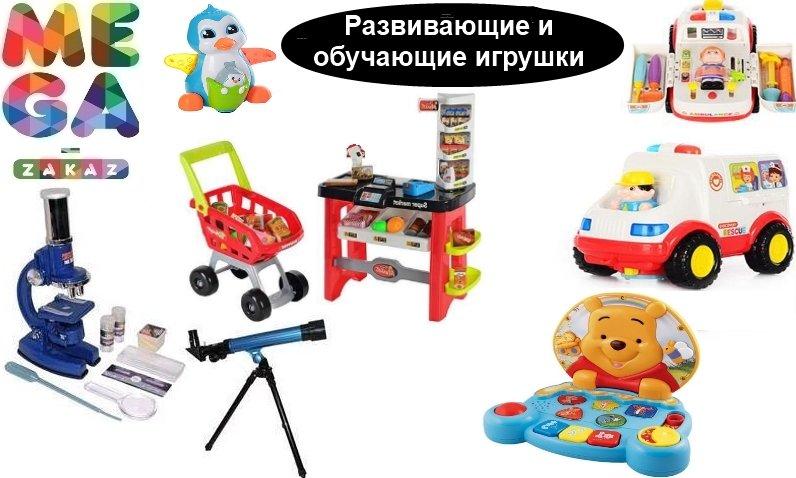 http://mega-zakaz.com.ua/images/upload/обучающие.jpg