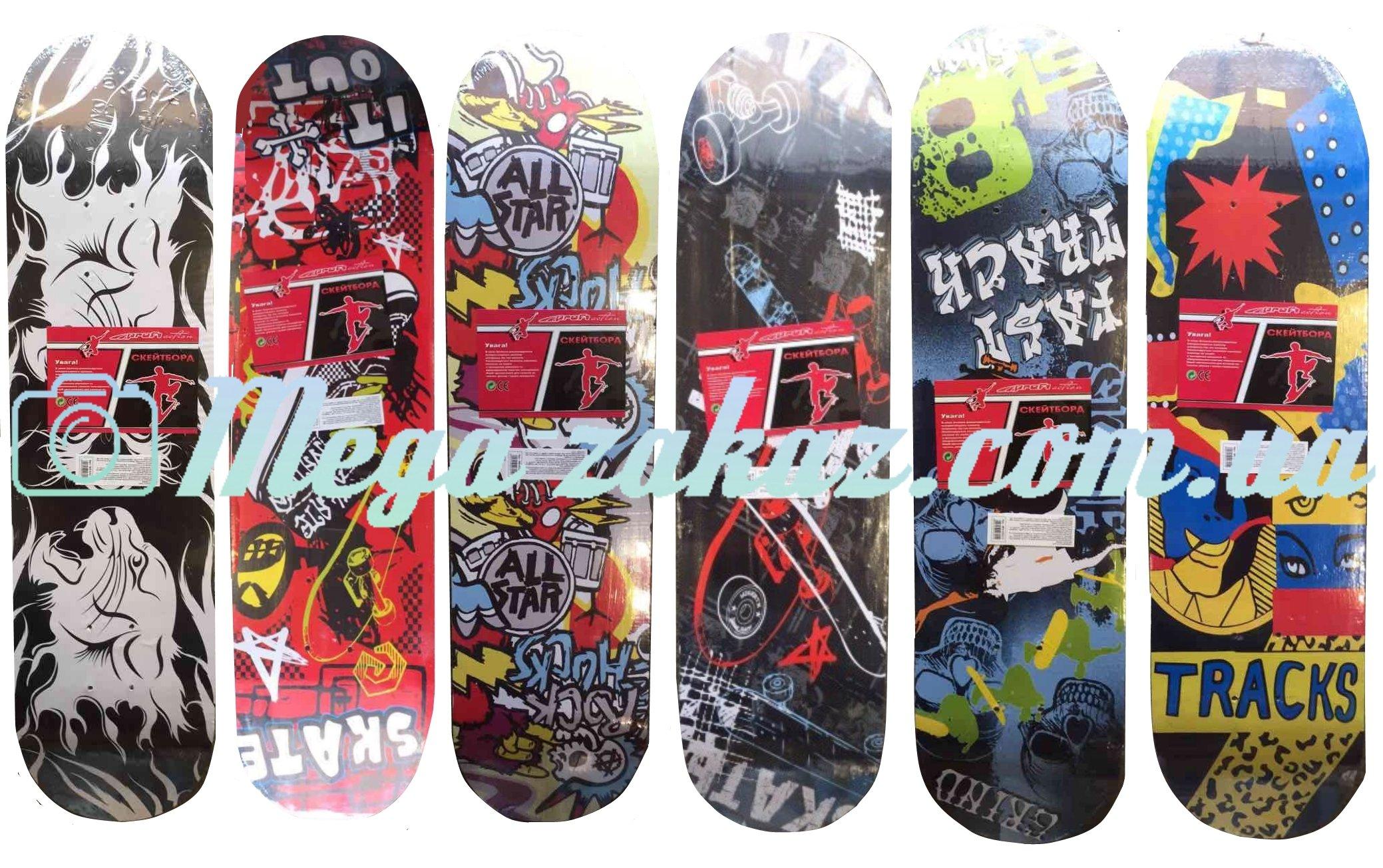 http://mega-zakaz.com.ua/images/upload/скейт%20ms%200322-3ZAKAZ.jpg