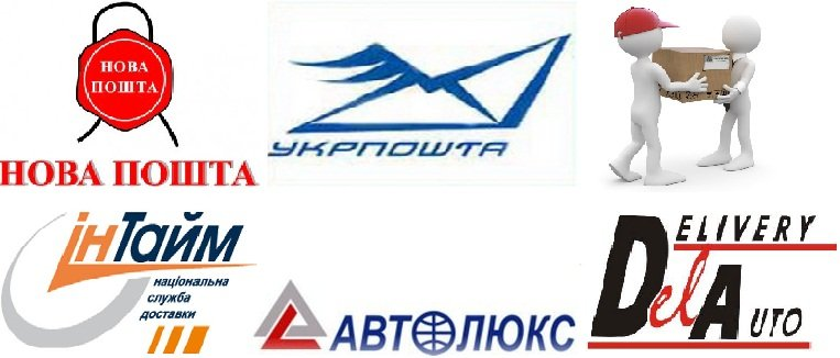 http://mega-zakaz.com.ua/images/upload/тк.jpg