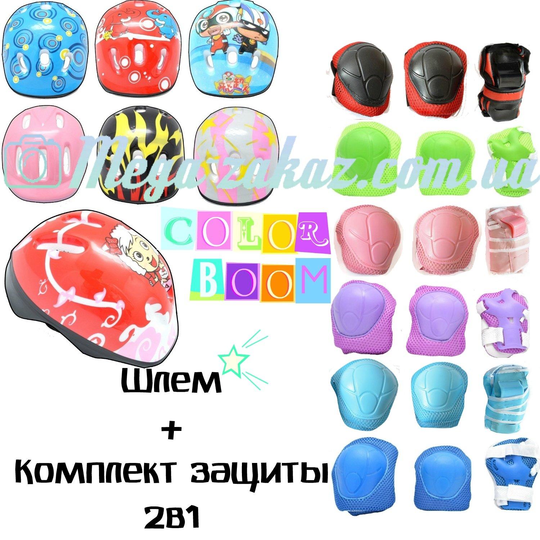 http://mega-zakaz.com.ua/images/upload/шлем%20+%20защитаZAKAZ.jpg