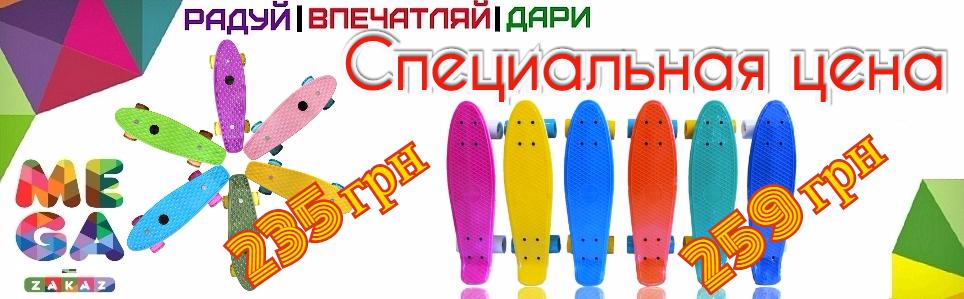 http://mega-zakaz.com.ua/images/upload/0YvAnAf.jpeg