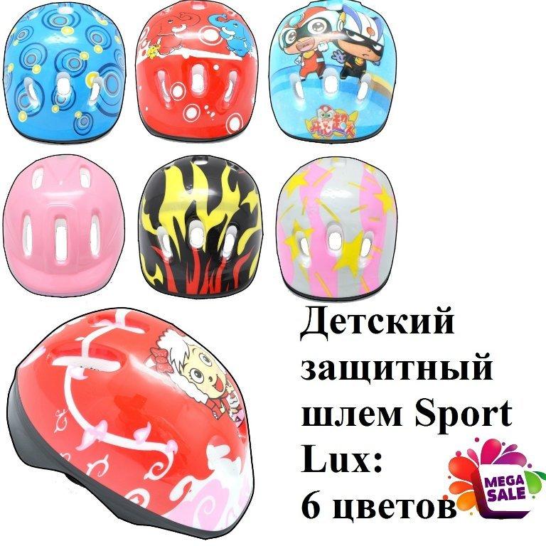 http://mega-zakaz.com.ua/images/upload/5319716400.jpg