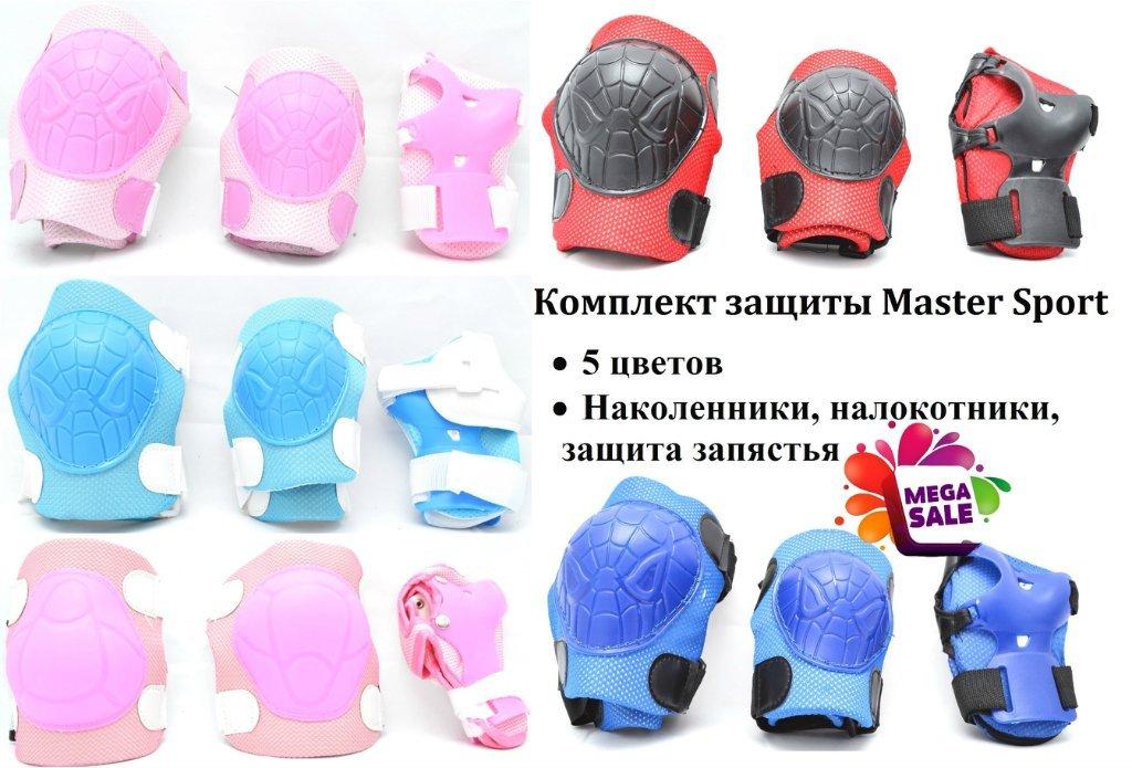 http://mega-zakaz.com.ua/images/upload/5401338412.jpg