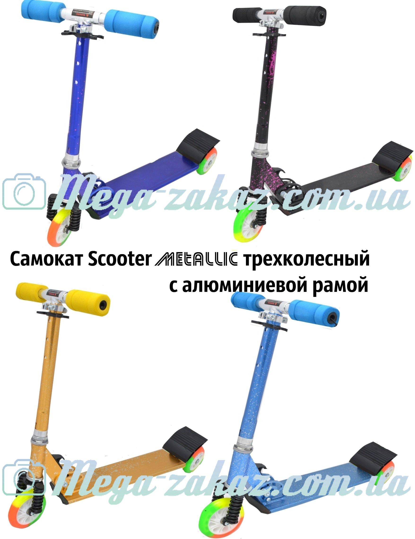 http://mega-zakaz.com.ua/images/upload/bvcbvcbZAKAZ.jpg