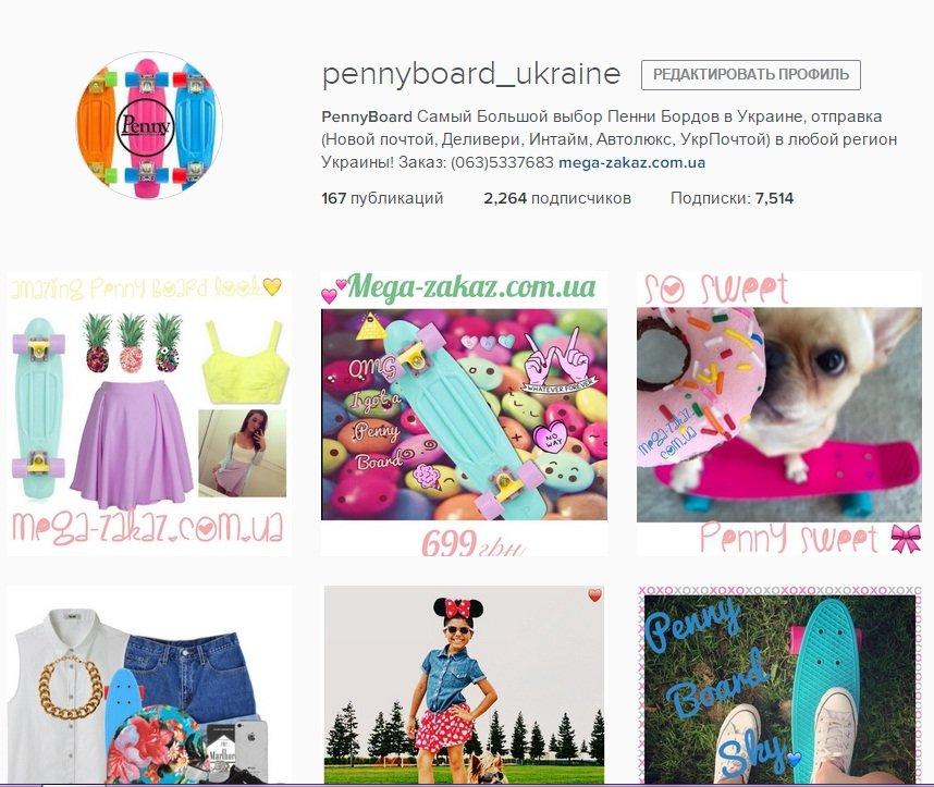 http://mega-zakaz.com.ua/images/upload/pennyboard_ukraine.jpg