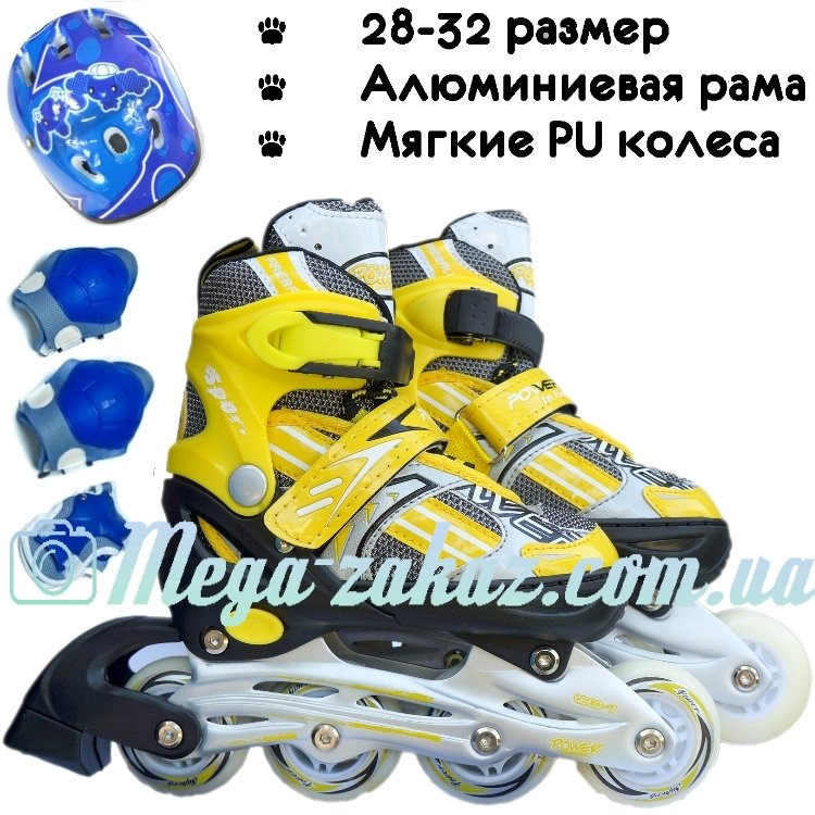 http://mega-zakaz.com.ua/images/upload/power%20sport%20ролики%20комплект2ZAKAZ.jpg