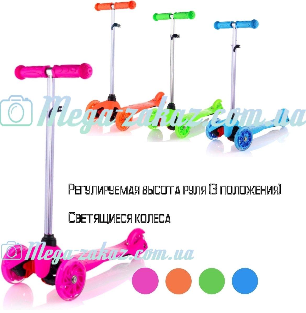 http://mega-zakaz.com.ua/images/upload/scooter%20happy123ZAKAZ.jpg