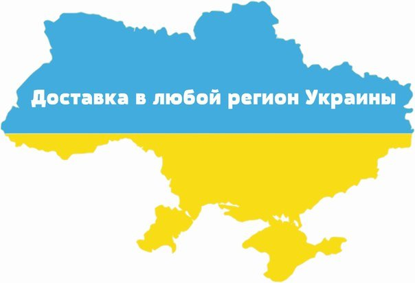http://mega-zakaz.com.ua/images/upload/uRx_C1i6pmI.jpg