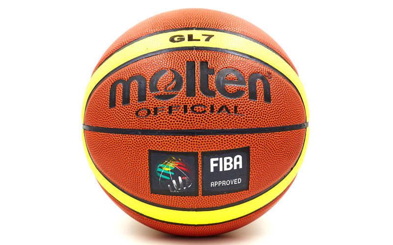 https://mega-zakaz.com.ua/images/upload/Мяч%20баскетбольный%20Molten%20GL7%203598.jpg