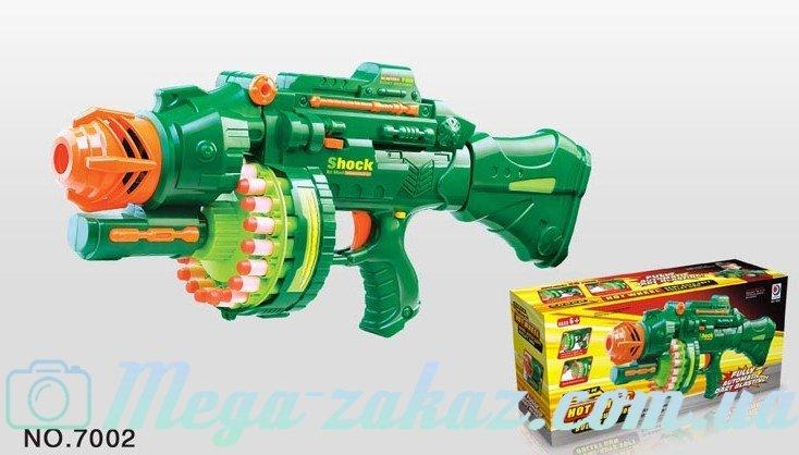 https://mega-zakaz.com.ua/images/upload/Пулемет%207002ZAKAZ.jpg