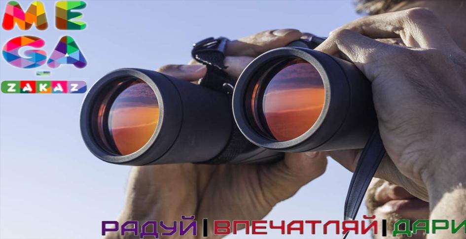 https://mega-zakaz.com.ua/images/upload/биноколь%20купить%20Бинокль%20Bushnell%20украина%20.jpg