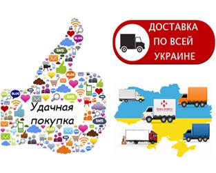 https://mega-zakaz.com.ua/images/upload/гирлянда,%20спортовары,%20детские%20игрушки,%20горнолыжные%20очки,%20пенни%20борды%201.jpg