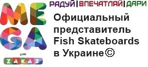 https://mega-zakaz.com.ua/images/upload/готово222.jpg