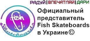 https://mega-zakaz.com.ua/images/upload/пенни%20фиш%20украина.jpg