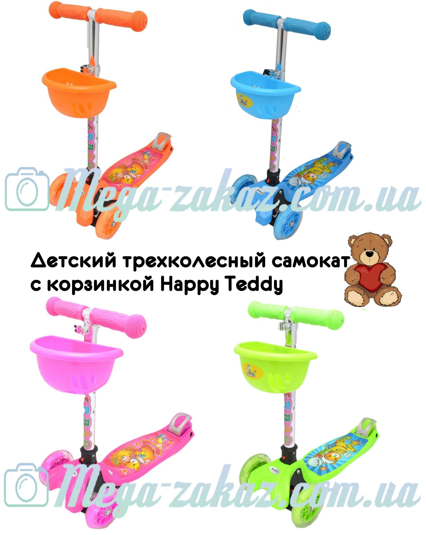 https://mega-zakaz.com.ua/images/upload/самокат%20039ZAKAZ.jpg