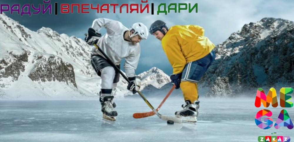 https://mega-zakaz.com.ua/images/upload/хоккейные%20коньки,%20хоккейные%20клюки,%20хоккейные%20шайбы.jpg
