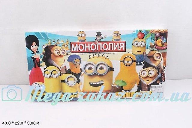 https://mega-zakaz.com.ua/images/upload/1461492148250_bulletinZAKAZ.jpg