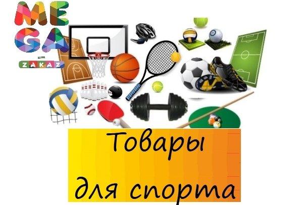 https://mega-zakaz.com.ua/images/upload/20210.jpg