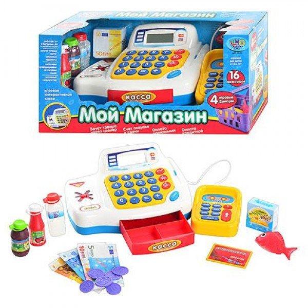https://mega-zakaz.com.ua/images/upload/7020-600x600.jpg