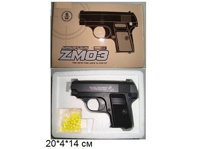 https://mega-zakaz.com.ua/images/upload/ZM03%20Пистолет.jpg
