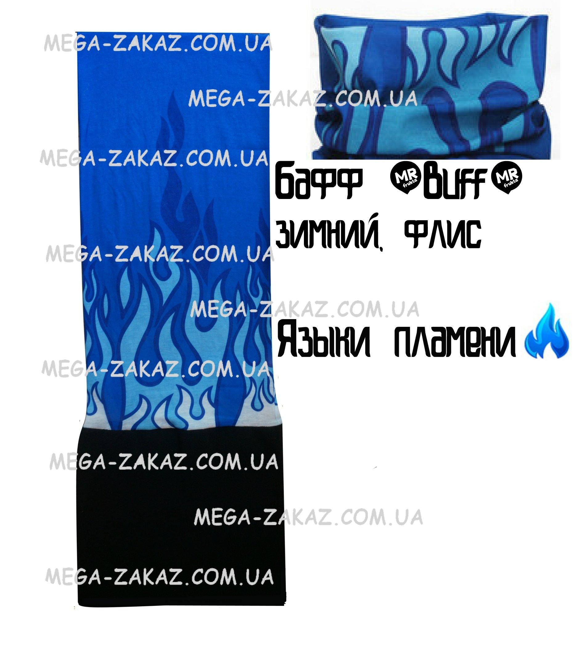 https://mega-zakaz.com.ua/images/upload/blue%20(2)ZAKAZ.jpg
