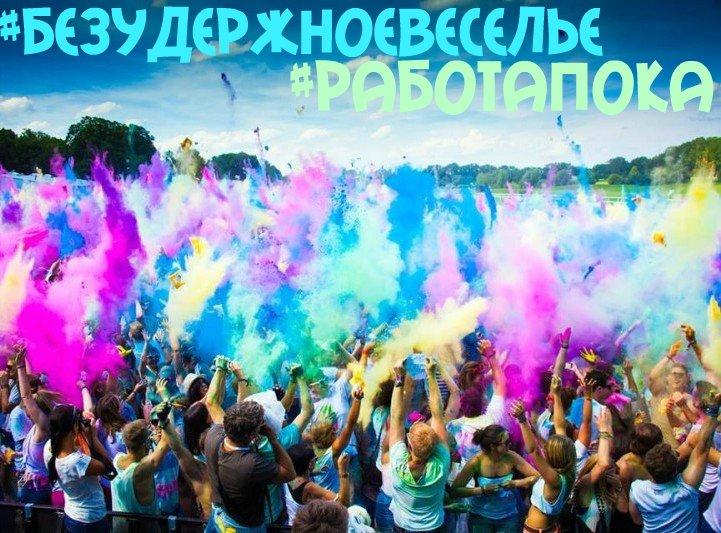 https://mega-zakaz.com.ua/images/upload/image.jpg