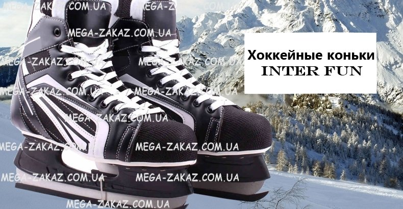 https://mega-zakaz.com.ua/images/upload/inter%20fun1ZAKAZ.jpg