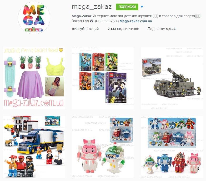https://mega-zakaz.com.ua/images/upload/mega_zakaz.jpg