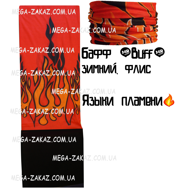 https://mega-zakaz.com.ua/images/upload/red%20buffZAKAZ.jpg