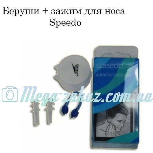 https://mega-zakaz.com.ua/images/upload/zazhimy_dlya_nosa_i_berushi_speedoZAKAZ.jpg